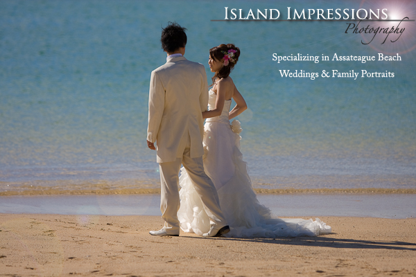 Island Impression Photography - Assateague Beach Wedding Photography